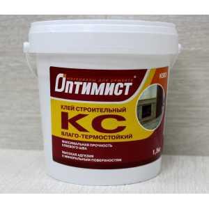 Клей КС Оптимист (1,5 кг)