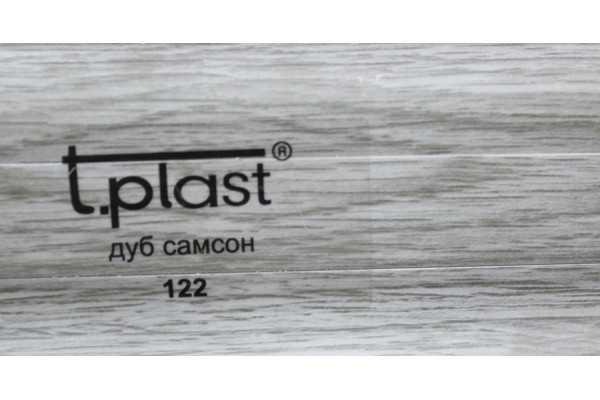 Плинтус ПВХ Т-Пласт 122 Дуб Самсон