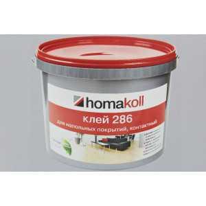 Клей для напольных покрытий контактный Homakoll 286 5 кг