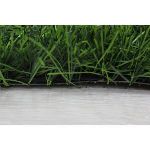 Искусственная трава для футбола Фифа Грасс 40 bicolor