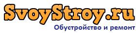 svoystroy.ru